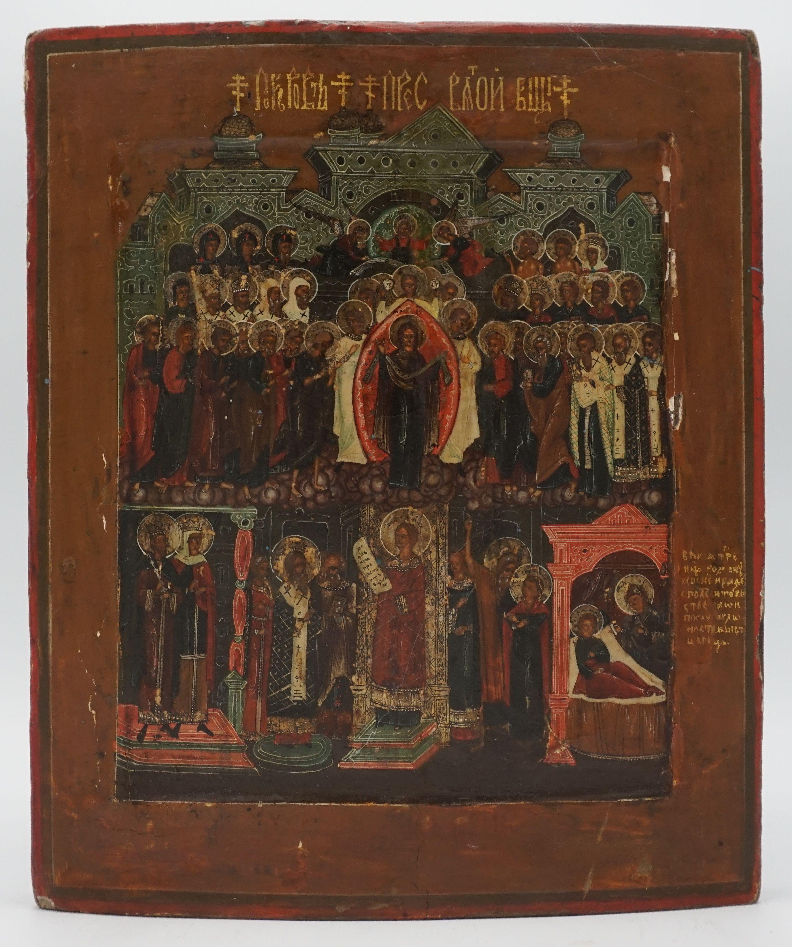 Ikone mit Gottesmutter Pokrow (Schleierwunder), Nordrussland, um 1800