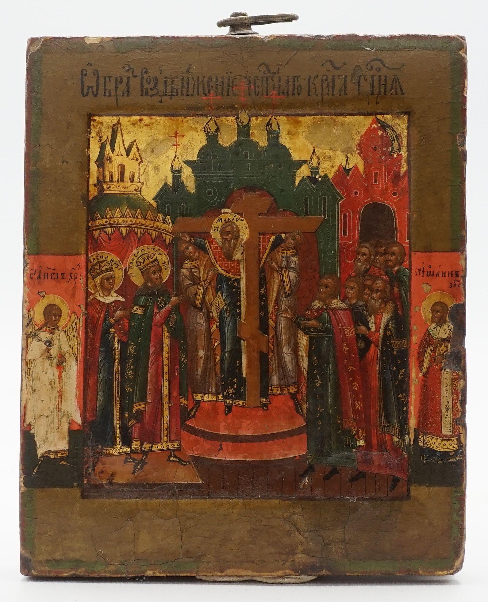 Ikone der Erhöhung des wahren Kreuzes, Russland, 18. Jh.
