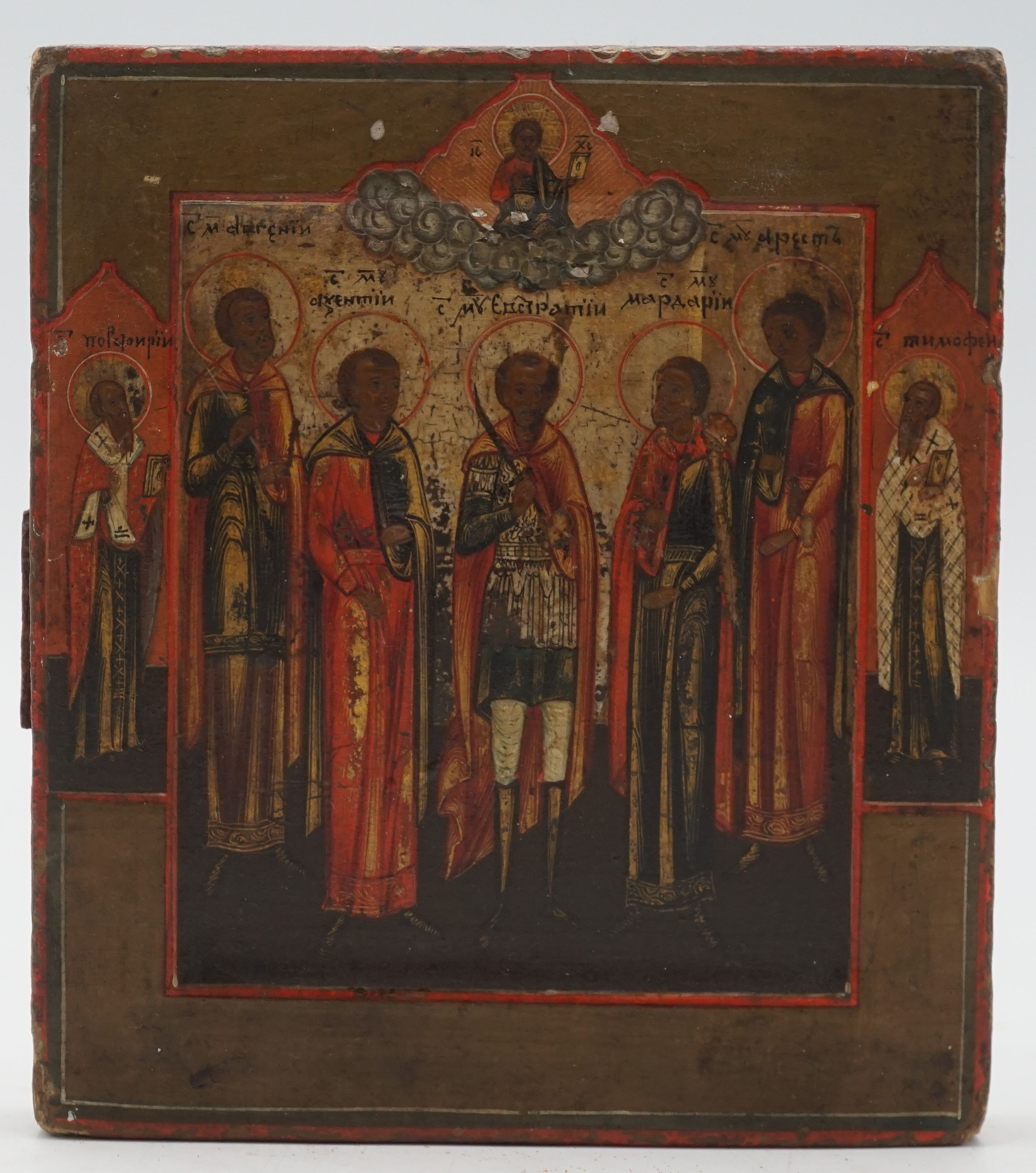Ikone mit sieben Heiligen, Russland, 18. Jh.